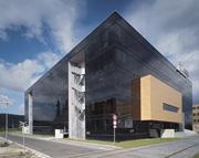 Administratívna budova Nestlé, Praha - Česká republika