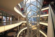 MYZEIL - nová dimenzia architektúry - Nemecko