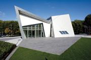 Villa Libeskind - Nemecko, Datteln